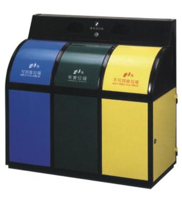 三分类环保钢制垃圾箱