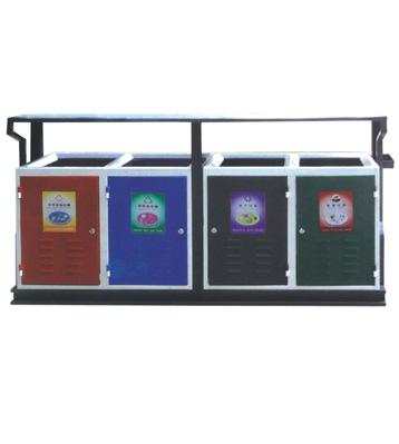 四联分类钢制垃圾箱