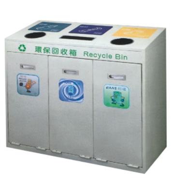 三分类环保钢制垃圾桶