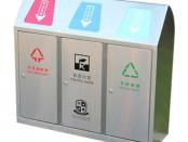 户外学校有盖不锈钢分类垃圾桶