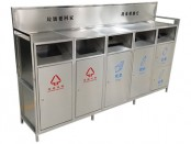 户外大型五分类不锈钢垃圾箱